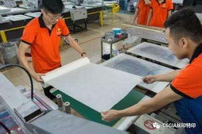 中山市源盛服装印花材料有限公司 邀您参加2018中国国际网印及数字印刷展!