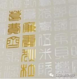 科望特种油墨有限公司 邀您参加2018中国国际网印及数字印刷展!