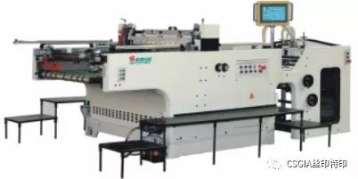 上海耕驰印刷机械有限公司 邀您参加2018中国国际真人赢现金的棋牌游戏及数字印刷展!