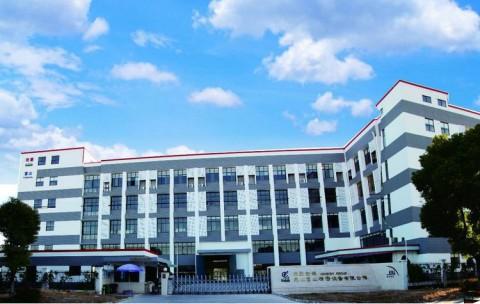 田菱企业 邀您参加2018中国国际js金沙城娛樂城线路及数字印刷展!
