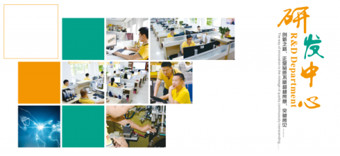 广州申发邀您参加2018CSGIA中国国际网印及数字印刷展!